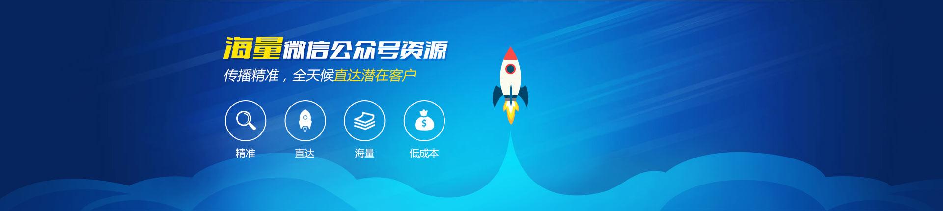社会化营销推广平台